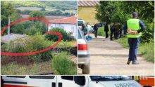 Дадоха на съд четворния убиец от Каспичан