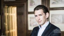 """Австрия облага с данък """"Гугъл"""", """"Епъл"""" и """"Амазон"""""""