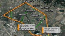АПИ: Трябва да се кара с винетка по Северната дъга и Северния скоростен път в София