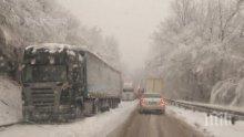 ВАЖНО: Затварят проходите Твърдишки и Вратник за камиони над 10 тона