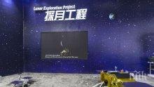 ВЕЛИКОТО ПРЕСЕЛЕНИЕ: Китайската сонда ще сее жито на обратната страна на Луната
