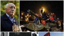 """В Турция арестуват още """"гюленисти"""", 12 от задържаните са действащи военни"""