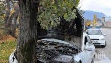 Пиян шофьор се заби в метален стълб