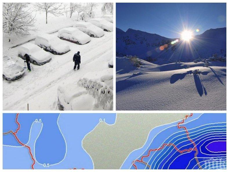 СТРЯСКАЩА ПРОГНОЗА: Камък се пука през януари - температурите ще подскачат в убийствена амплитуда от -20 до +15 градуса