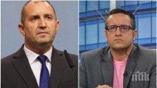 ПЪРВО В ПИК - Анализаторът Георги Харизанов направи на пух и прах речта на Радев: Депресивна политиканска тъпня!