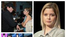 САМО В ПИК: Кошмарни дни за Алекс Сърчаджиева