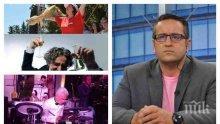ПЪРВО В ПИК - Харизанов с анализ на 2018: Годината си отиде с бузлуджанския чобан кючек на Корнелия Нинова и барабанните чалга кошмари на Волен Сидеров, но идва роненето на сълзи....