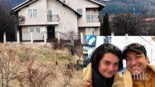 ЦАРСКИ ЖИВОТ: 2 прислужници чистят в дома на Зуека</p><p>