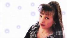 УЖАС! Саниране на блок уби пайнерката Таня Мутафова