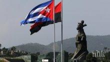 Куба отбелязва 60 години от победата на революцията</p><p>