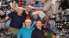 Руските космонавти на МКС ще посрещнат Нова година с шампанско... на снимка