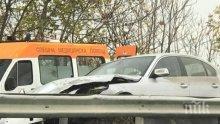 ЖЕСТОКА КАТАСТРОФА: Шофьор в Смолян издъхна, затиснат от колата си