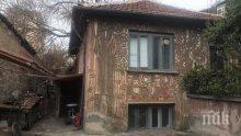ГОРЕЩИ КАДРИ: Ето я къщата, от която откраднаха картини на Владимир Димитров-Майстора