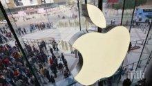"""КОЛАПС: Акциите на """"Епъл"""" се сринаха с 55 млрд. долара за часове"""