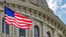 Лидерът на републиканците в Сената не отхвърли вариант частичното блокиране на работата на държавните ведомства в САЩ да продължи седмици