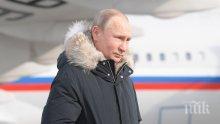 Путин пристигна в Магнитогорск