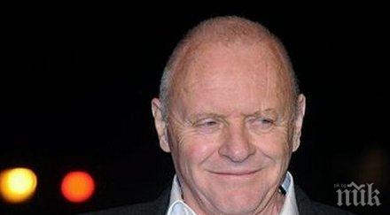 Днес великият Антъни Хопкинс става на 81 г.