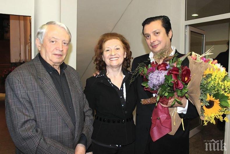 ТЪЖНА ВЕСТ: Почина майката на джазмена Васил Петров
