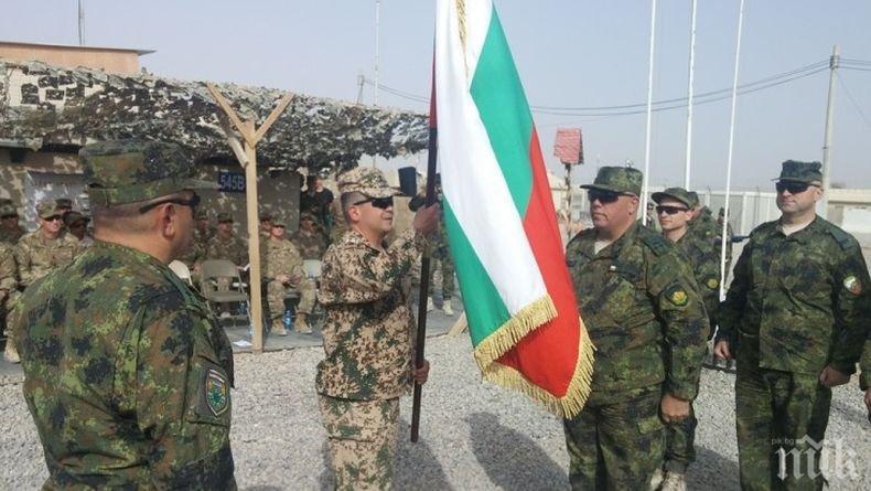 Посрещат тържествено 36-ия български контингент в Афганистан с церемония в Плевен