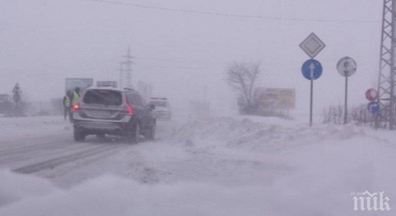 АПИ с важни съвети към шофьорите заради приближаващия студ