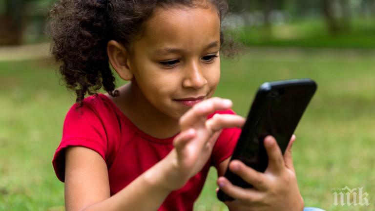 Опасни ли са мобилните устройства за децата?