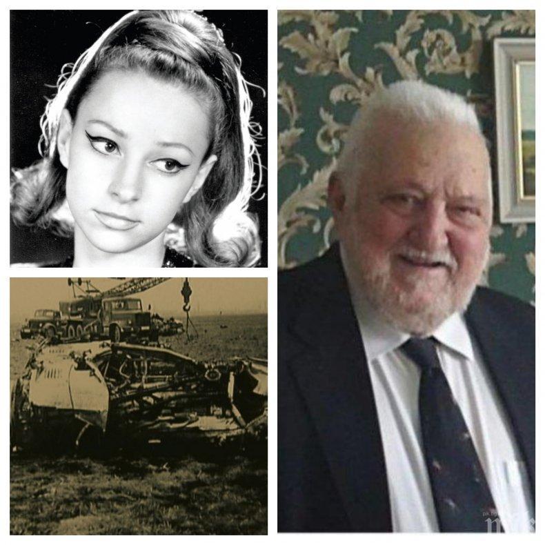 """Легенда в музиката ни си отиде 47 години, след като оцеля в катастрофата с Паша Христова. """"Чувах писъци, скочих от самолета, не си спомням нищо..."""""""