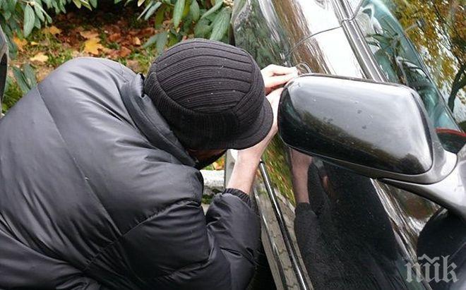 АКЦИЯ В СОФИЯ: Спипаха автоджамбазин, обявен за национално издирване