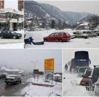 СНЕЖЕН АПОКАЛИПСИС: Студ и лошо време сковаха Балканите