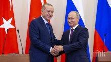 РЕШЕНО: Путин и Ердоган се срещат в Русия