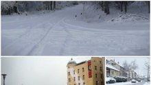 СНЕЖЕН АД НА БАЛКАНИТЕ: Ледена епоха за Македония и Сърбия, студът идва и у нас (СНИМКИ/ВИДЕО)