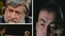 Вежди Рашидов ексклузивно пред ПИК за смъртта на Иван Ласкин: Отиде си едно мъжко момче. Такива чешити, като него, все повече липсват на страната ни
