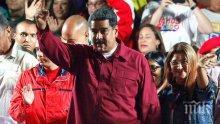 """Президентът на Венецуела обеща достоен отговор на изявлението на страните от групата """"Лима"""""""