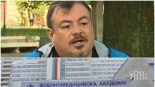 ШОКИРАЩА ВЕСТ: Иван Ласкин издъхна във ВМА