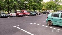 Скоби изядоха паркинг пред три блока в Пловдив