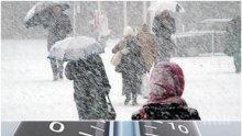 ЛЕДЕНА ЕПОХА: Седмицата започва със студ и лед