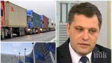 ГОРЕЩО - Александър Сиди с твърд коментар за протеста на превозвачите: Ще бъде блокиран Брюксел, защото еврочиновниците са нагли и лицемерни