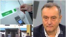 """ГОРЕЩА ТЕМА: Шефът на АПИ - ще има ли нови оставки заради електронните винетки и кой ще """"опере пешкира"""" за гафа"""