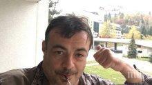 СЕМЕЙНИ ДРАМИ: Бащата на Ласкин живял близо 20 години с болен черен дроб - смъртта му съсипала актьора
