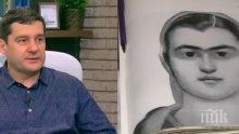 ГОЛЯМ ОБИР: Внукът на Цанко Лавренов разкри каква е стойността на откраднатите картини на Майстора