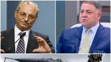 КОНСПИРАЦИЯ ИЛИ...: Доган дърпал конците за изтребителите Ф-16 - без гласовете на ДПС сделката пропада