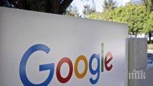 """През 2017 година """"Гугъл"""" прехвърлила близо €20 млрд. на Бермудите"""