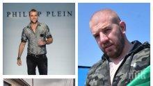ЯМБОЛСКА ГЪЗАРИЯ: Динко Вълев брои 40 бона за екстри по джипа на Филип Плейн (СНИМКИ)