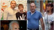 САМО В ПИК: Криминални скандали раздират семейството на Радев
