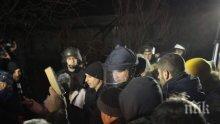 НАПРЕЖЕНИЕТО ВЪВ ВОЙВОДИНОВО ЕСКАЛИРА: Протестиращите тръгнаха към ромската махала