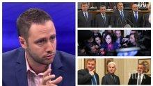 САМО В ПИК TV: Социологът Александър Владимиров с разтърсващ коментар за президента: Радев не знае кой кара влака, защото вкъщи го командват (ОБНОВЕНА)