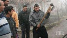 ВЪРГАЛ: Масов бой между цигани и българи в село до Пловдив