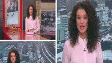 ЕТО КОЙ СМЕНИ ВЕКИЛСКА: Чаровната Александра Кръстева дебютира в сутрешния блок на БТВ