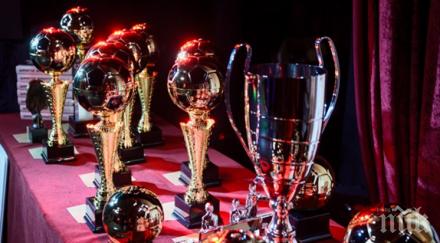 извънредно кирил десподов футболист годината българия всички наградени