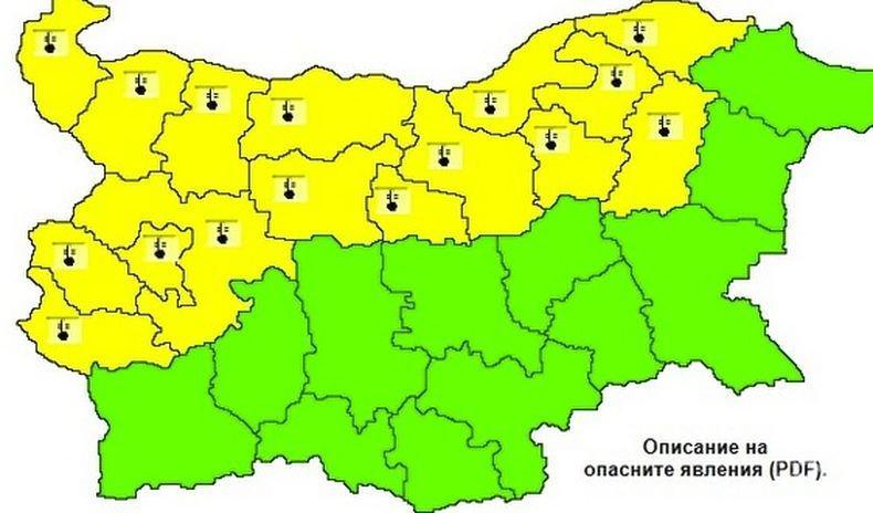 """""""Жълт код"""" за ниски температури е обявен за утре за цяла България"""