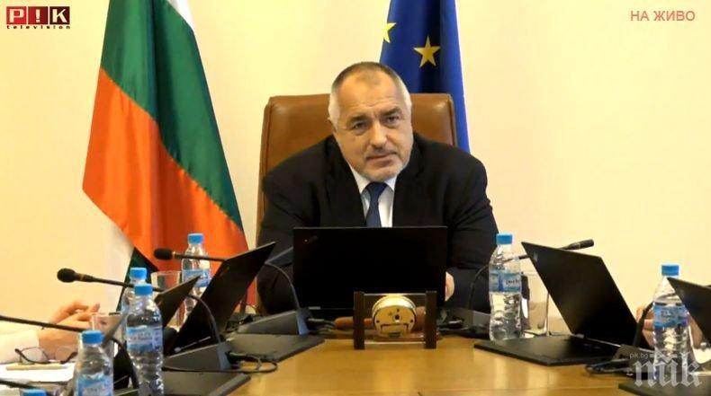 ИЗВЪНРЕДНО В ПИК TV: Борисов обсъди премахването на винетките - без такси ще са пътищата, стопанисвани от общините (ОБНОВЕНА)